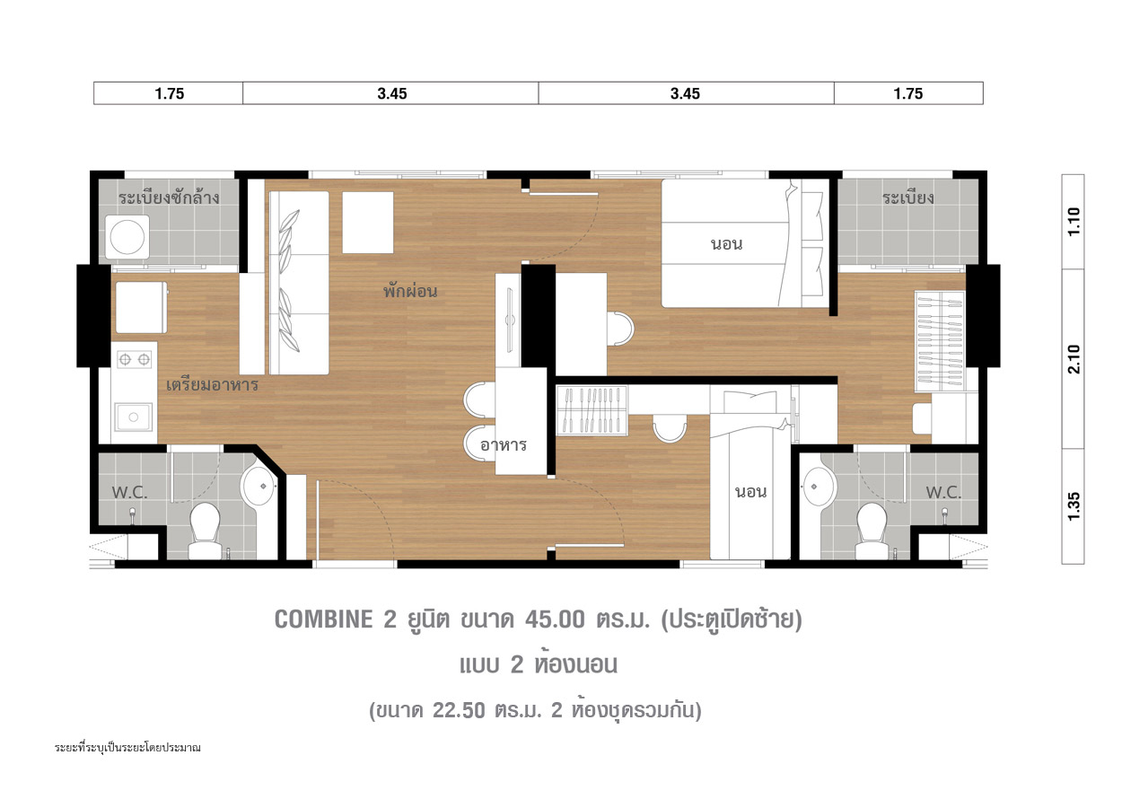 The size of 45.00 sq.m.<br>(Include 2 units with the size 22.50 sq.m.)