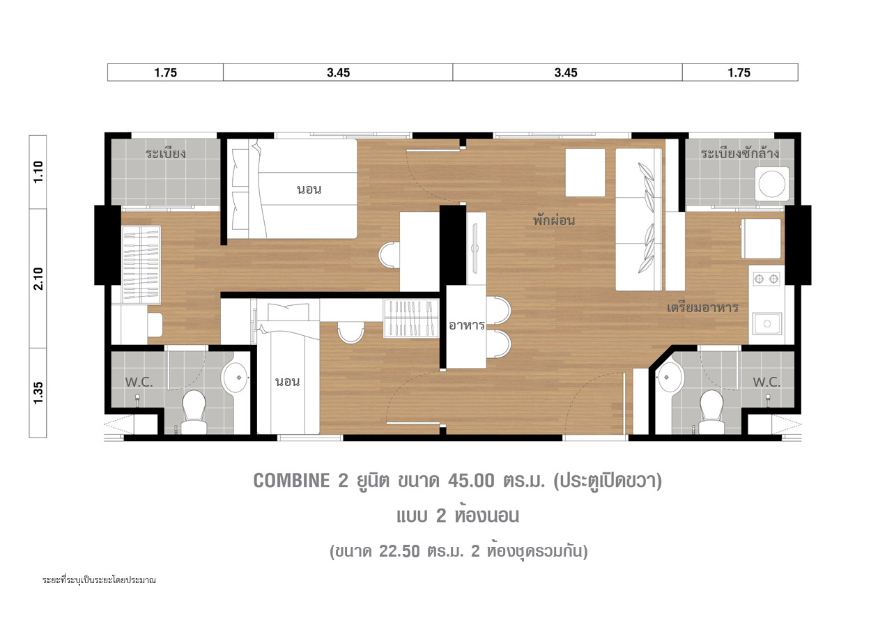 The size of 45.00 sq.m. (Right door) <br>(Include 2 units with the size 22.50 sq.m.)