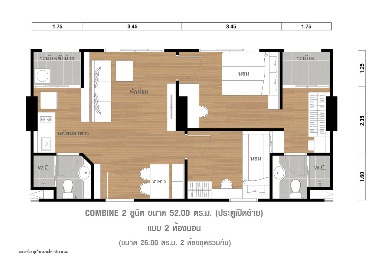 The size of 52.00 sq.m. (Left door)<br> (Include 2 units with the size 26.00 sq.m.)