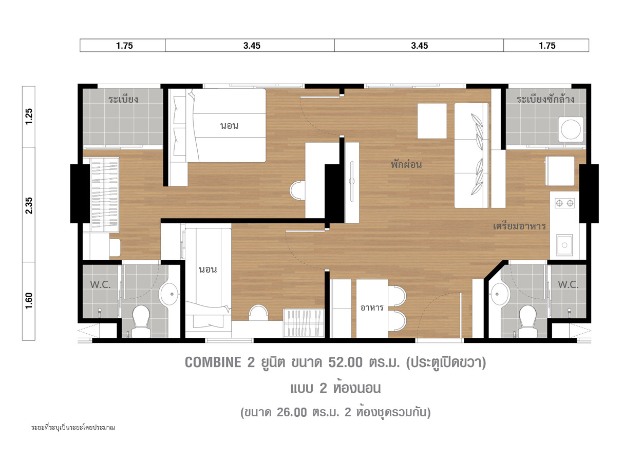 The size of 52.00 sq.m. (Right door)<br> (Include 2 units with the size 26.00 sq.m.)