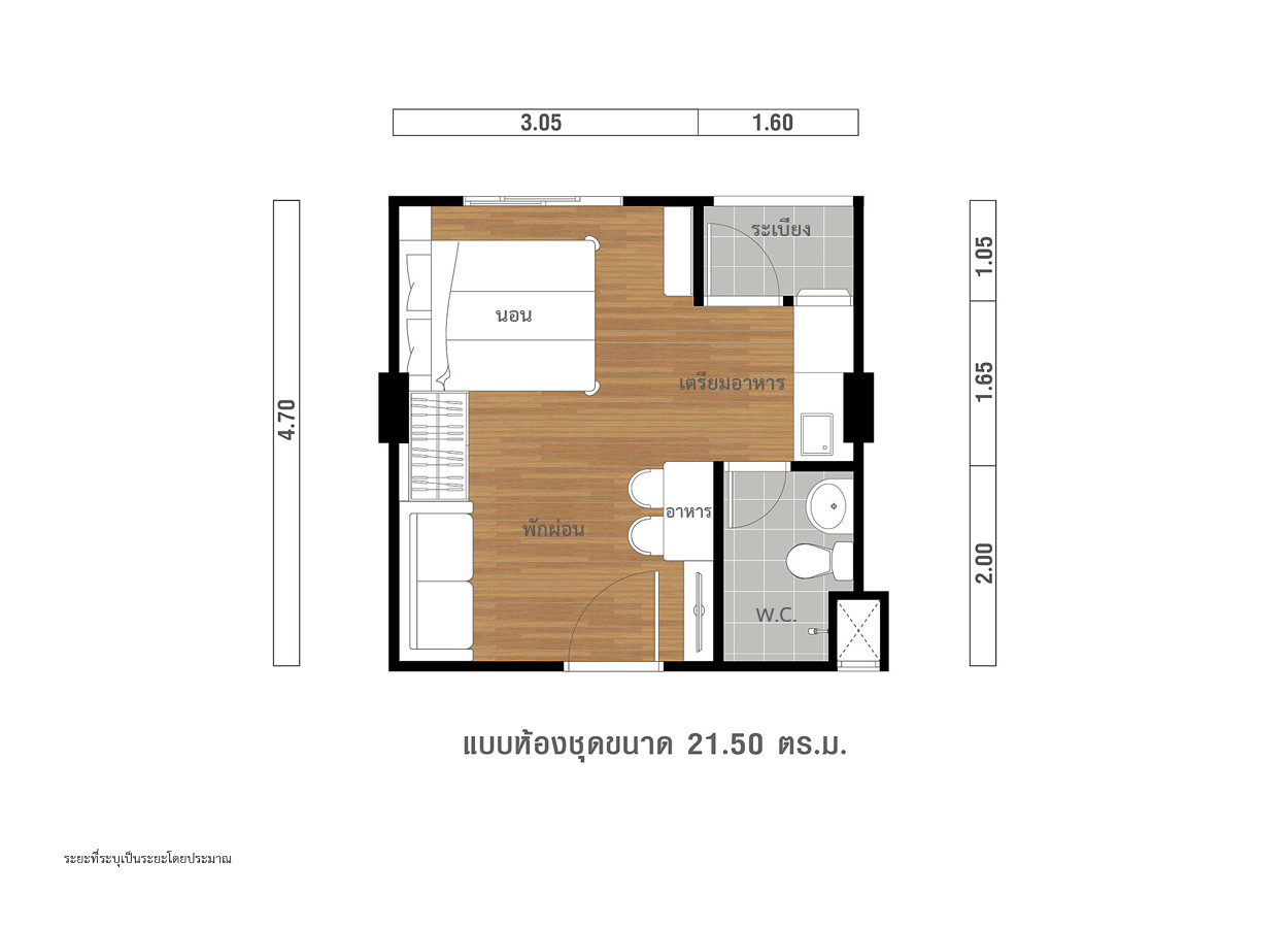 The size of 21.50 sq.m.