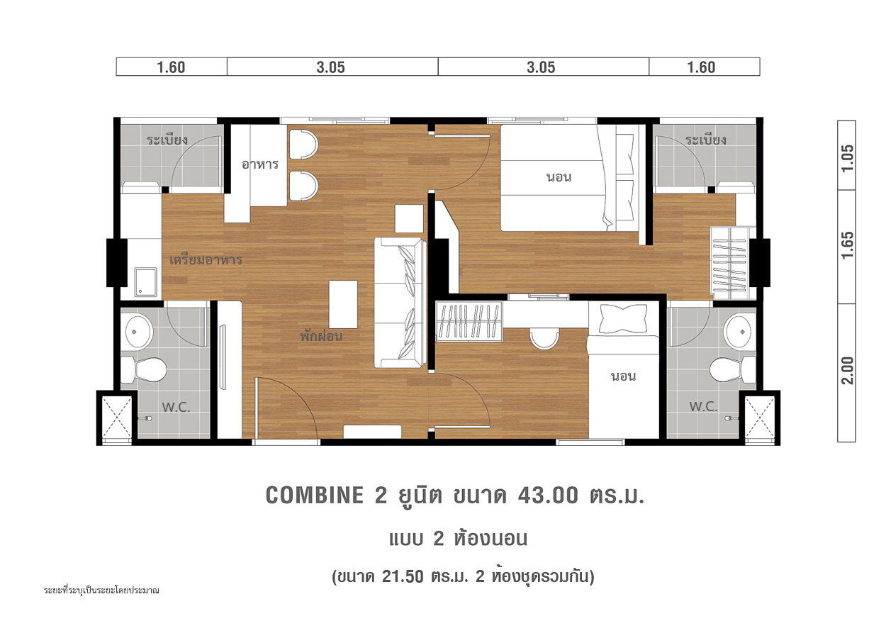Size 43.00 sq m apartment entrance on the left.<br> ( 21.50 square meters in size, two suites combined)