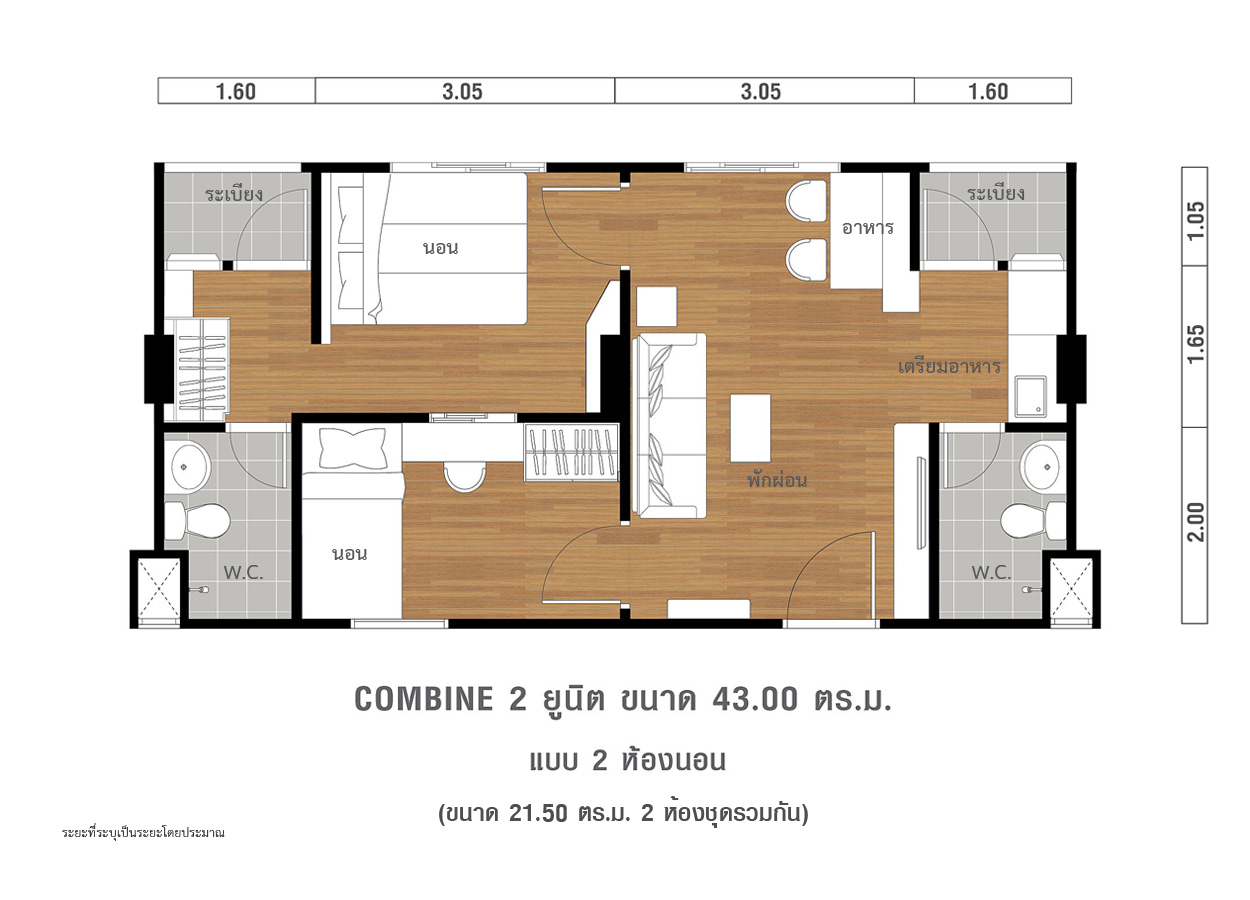 Size 43.00 sq m apartment entrance on the right. <br>( 21.50 square meters in size, two suites combined) .