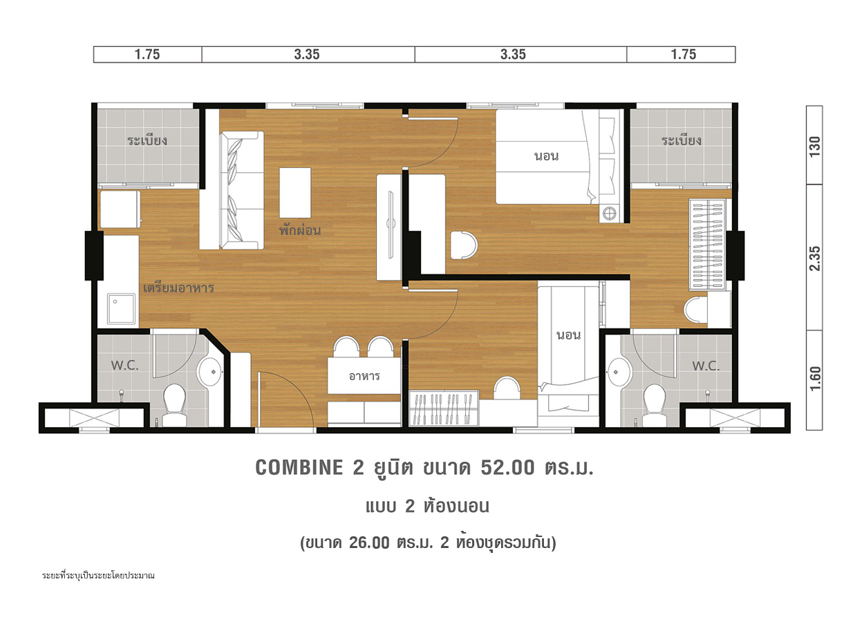 Size 52.00 sq m apartment entrance on the left.<br>( 26.500 square meters in size, two suites combined) .