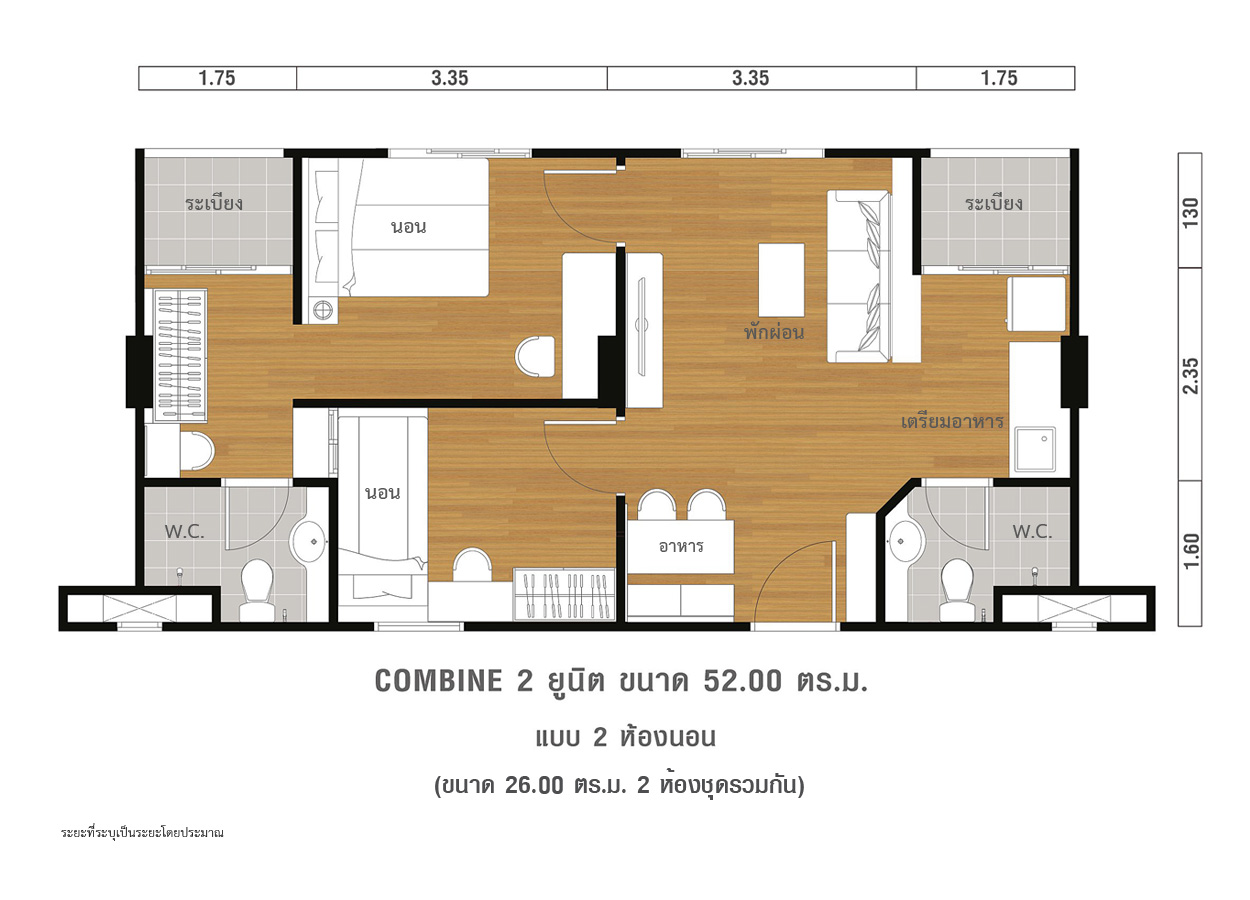 Size 52.00 sq m apartment entrance on the right.<br>( 26.500 square meters in size, two suites combined) .