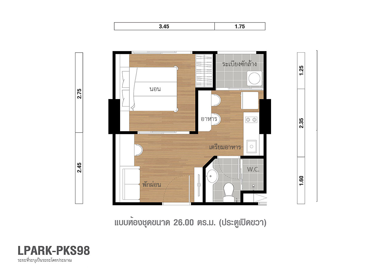 The size of 26.00 sq.m. (Right door)