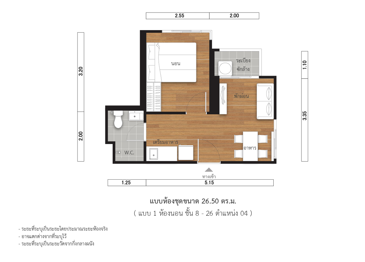 The size of 26.50 sq.m. (UNIT 04)